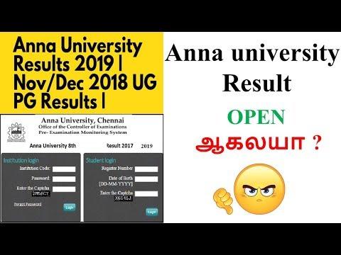 ANNA UNIVERSITY NOVEMBER DECEMBER RESULTS | UG & PG | SEMESTER EXAM |SERVER PROBLEM Mp3