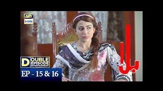Balaa Episode 15 & 16 - 22nd October 2018 - ARY Digital Drama