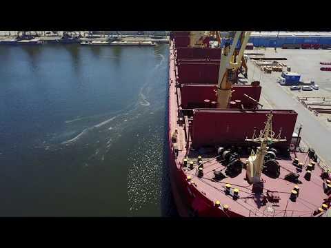 UMEX SA Constanta Port, berth 44 - Loading steel billets
