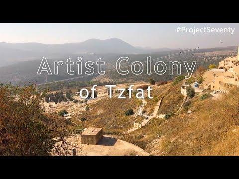TWENTY-SEVEN of SEVENTY: Artist Colony Tzfat