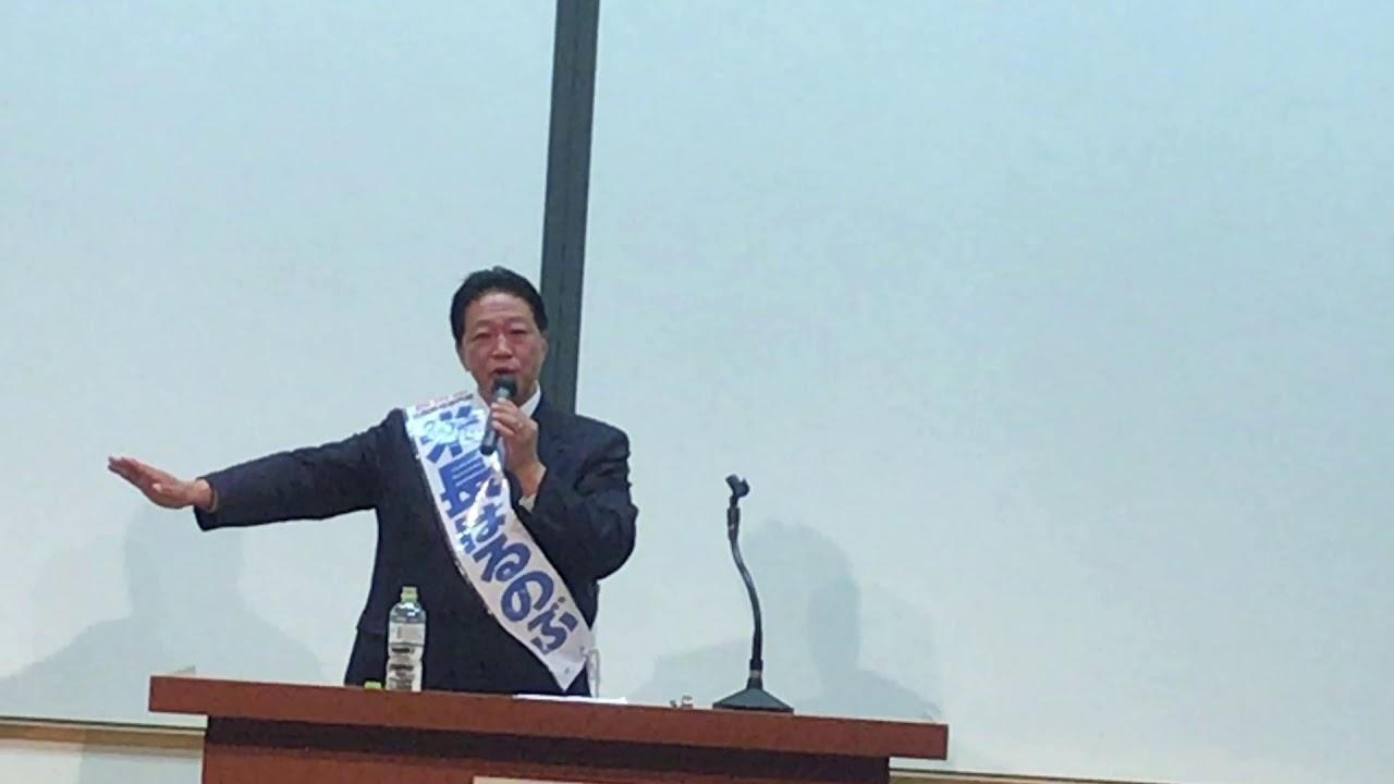 2019/01/19 米長はるのぶ 玉穂生涯学習
