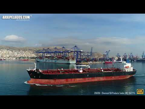 ZOUZOU Oil/Chemical Tanker  IMO: 9412775  AERIAL DRONE VIDEO