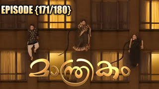 Manthrikam Episode {171/180} Malayalam Review   N3 Entertainment  