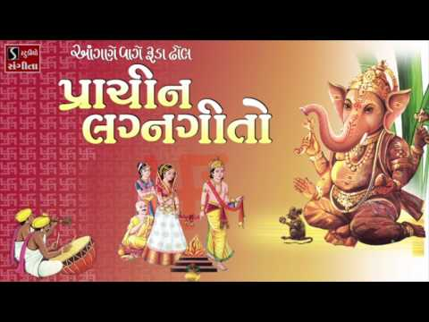 2 Hours of Gujarati LaganGeeto - Best Collection of LagnaGeet - 25 Popular Marriage Songs