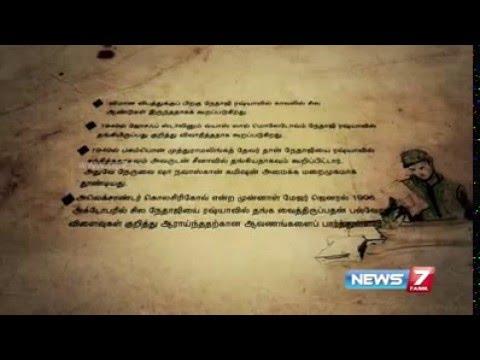 Nethaji Subhas Chandra Bose dead secret exclusive video must see tamil