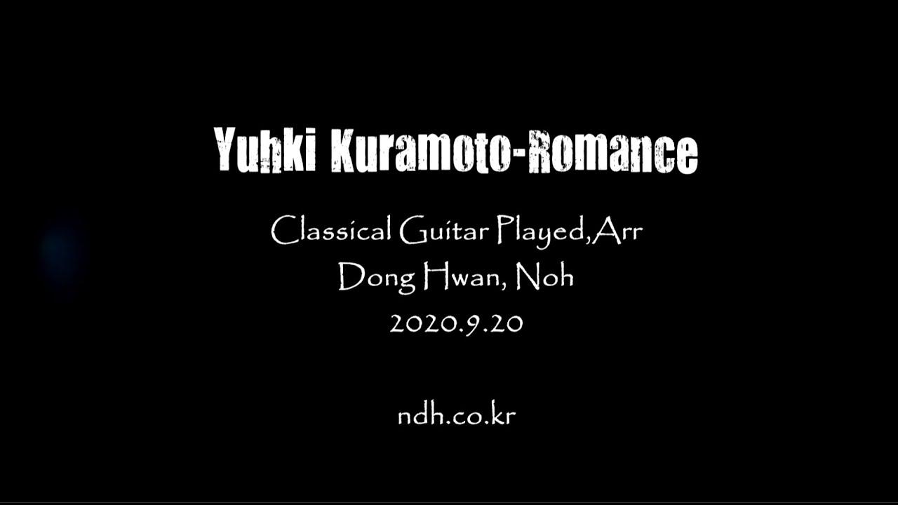 유키구라모토의 로망스( Yuki Kuramoto - Romance)