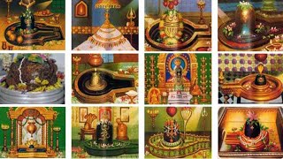 Top 12 famous lord siva  Jyotirlinga temples  in india