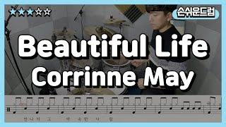 Beautiful Life - Corrinne May …