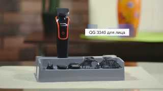 Обзор бритв Philips Multigroom QG 3340 и QG 3371