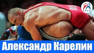 Греко Римская борьба. Александр Карелин. Чемпионат мира 1993  Стокгольм