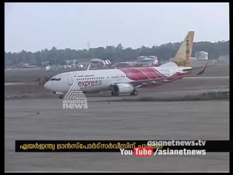 Kannur Airport Authority avoid AISATS handing over ground handling Job