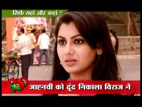 Saubhagyavati segment in SBS 24th May 2012 Viraj sees Jaanvi
