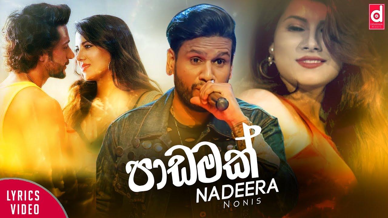 Padamak - Nadeera Nonis Official Lyrics Video (2019) | Sinhala New Songs | Nadeera Nonis Songs