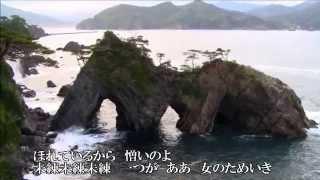 1966年、6月20日発売、森進一さん、「女のためいき」を、歌ってみました...