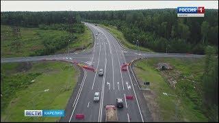В Карелии появилась первая 4-полосная дорога за городом