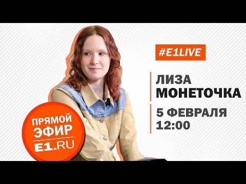 Правила? Не слышал: E1.RU составил видеоподборку нарушений на дорогах Екатеринбурга в выходные дни