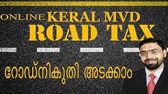 Kerala Road Tax Payment (റോഡ് നികുതി ഓണ്ലൈന് വഴി അടക്കാം)