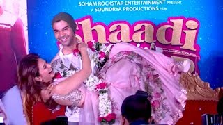 Shaadi Mein Zaroor Aana Trailer Launch Full Video - Rajkummar Rao | Kriti Kharbanda