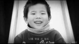 Repeat youtube video 인순이 - 거위의 꿈(Insooni - Goose's Dream)Korean MV