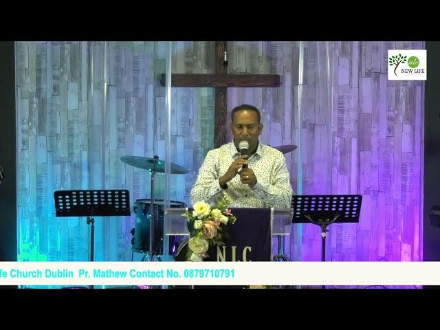 Shall be Given   Pastor Mathew   New Life Church Dublin   1st Aug 2021