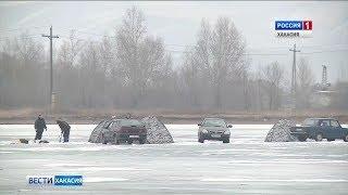 Теплая погода пока не повлияла на толщину льда на водоемах Хакасии. 04.03.2019