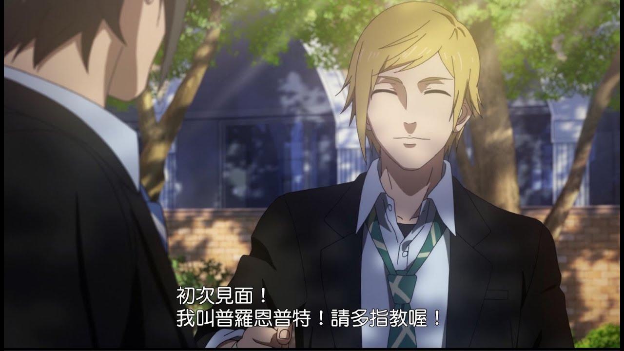 Watch Brotherhood: Final Fantasy XV Anime Online | Anime ...