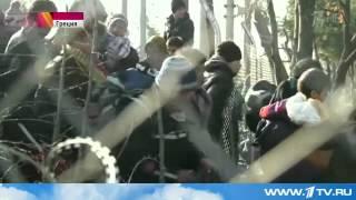 Афганские  беженцы  прорвали  кордон заграждения! НОВОСТИ 33!(Мировые новости! Самые свежие новости! NEWS! Подписывайтесь на наш канал! http://www.youtube.com/channel/UCNIaxDPSS_cnYHrV48RaVDQ За..., 2016-02-24T21:00:43.000Z)