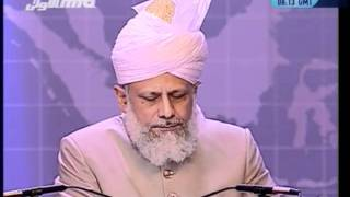 (English) Jalsa Salana USA 2008 - Concluding Address by Hadhrat Mirza Masroor Ahmad