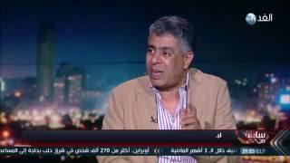 فيديو.. عماد الدين حسين يكشف تفاصيل لقاء