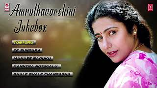 Amruthavarshini hit movie song |ramesh  suhasini sharath babu