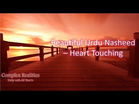 Hamd in Urdu Very Beautiful Urdu Nasheed