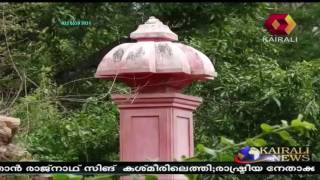 There is Still No clarity Regarding Land In Chinnar: Idukki Collector's Report