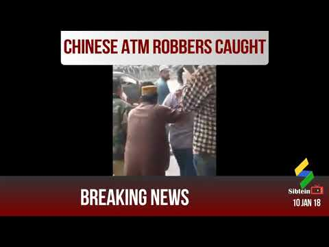 Chinese Atm Robbers caught in Karachi Pakistan 2018
