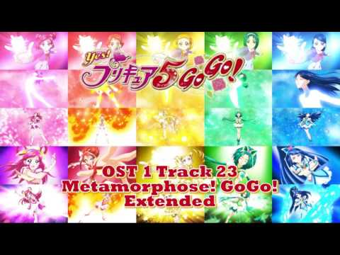 Metamorphose! GoGo!! (Transformation Theme) - Yes! Pretty Cure 5 Gogo Music Extended