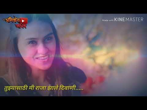 Hoshil Ka  Dilachi Rani Song Whatsapp Status 2018