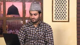 Tajweed-ul-Quran | LIVE | Class-56