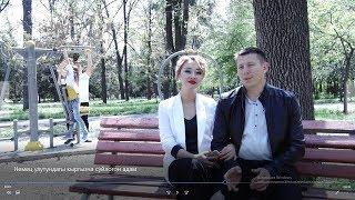 Кыргызча суудай сүйлөгөн немис. Таң маанай