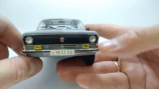 Легендарные советские автомобили №34 - ГАЗ-24-10 Волга