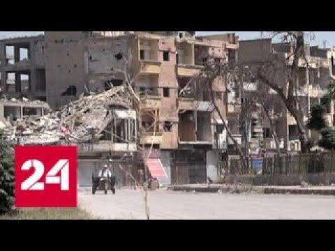 Сирия: разгромленная американцами Ракка возвращается к жизни - Россия 24