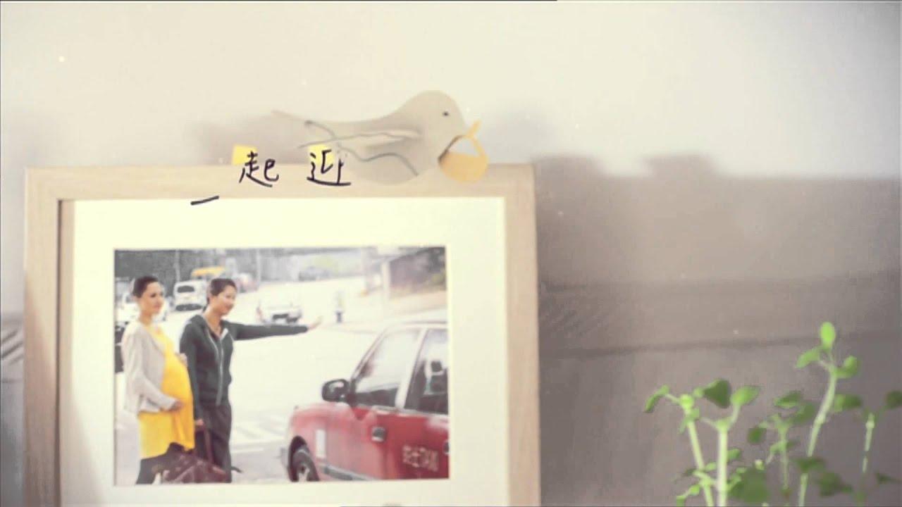 陽光女傭中心 唱歌仔 廣告 [HD] - YouTube