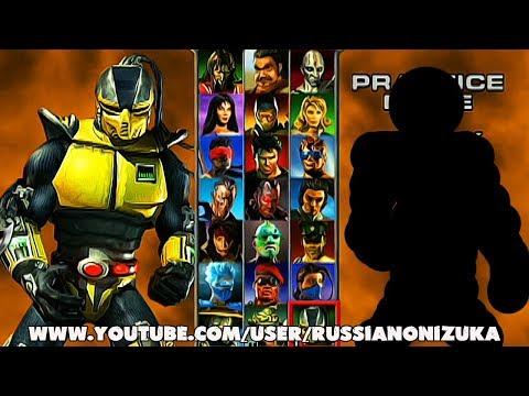 ВСЕ СЕКРЕТНЫЕ ПЕРСОНАЖИ Mortal Kombat Deadly Alliance PS2
