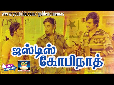 Justice Gopinath Full Movie HD | Sivaji Ganesan,Rajinikanth | Tamil Middle Movies | GoldenCinema