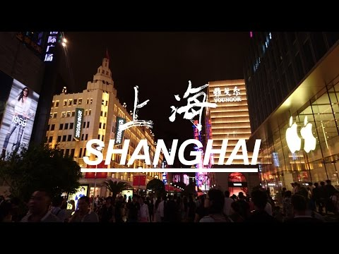 上海 SHANGHAI VLOG ✮ OCTOBER 2016