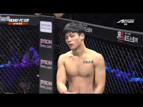 ROAD FC 020 2nd Match HYUNG-GEUN PARK(박형근) VS YI-MOON HAN(한이문)