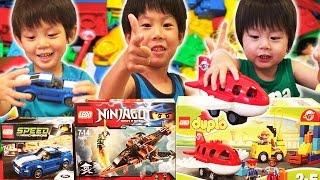 レゴおもちゃで遊ぶ仲良し兄弟brother4☆ レゴニンジャゴー・車・飛行機