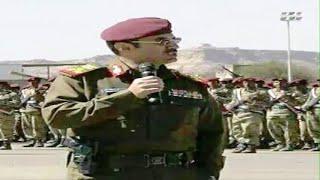 """احمد علي عبدالله صالح رجل الدولة العسكري والدبلوماسي """" تقرير"""""""
