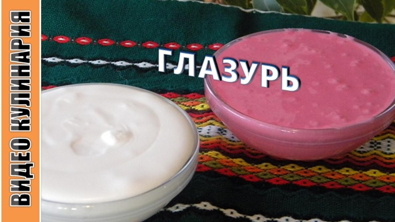Основа для кейк-попса бисквитная (ванильная/шоколадная) с маслом и маскарпоне,. Окончательная цена зависит от сложности изготовления.