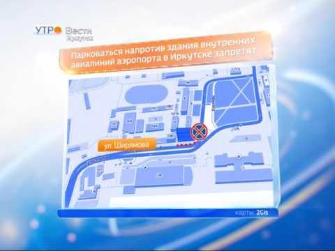 Срочный выкуп автомобилей авто выкуп#Иркутск#Ангарск#89025687333 .