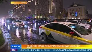Непогода объявила москвичам гидроудар