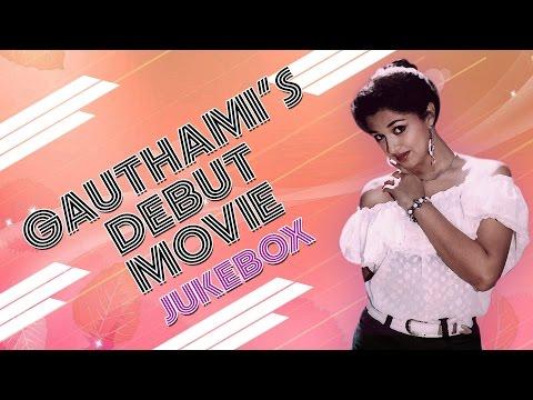 Debut Kannada Film Of Gauthami || Jukebox || Gauthami || Kannada
